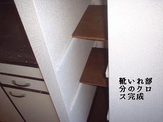 f0031037_1817327.jpg