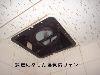 f0031037_18181635.jpg