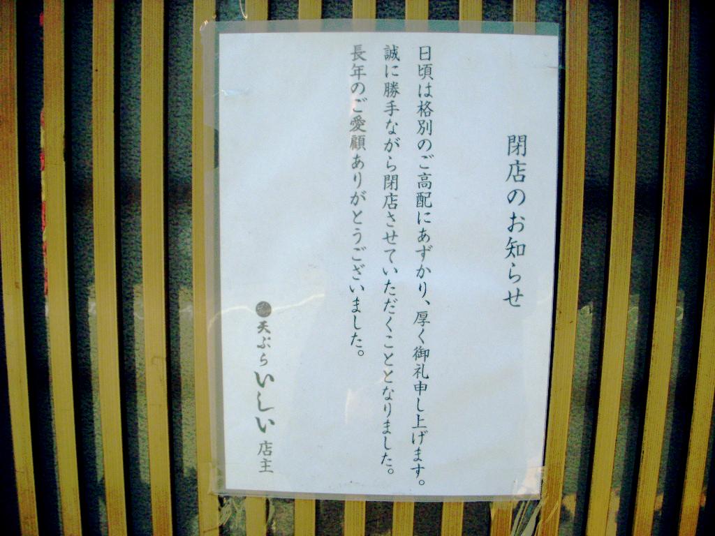 b0019140_20112944.jpg