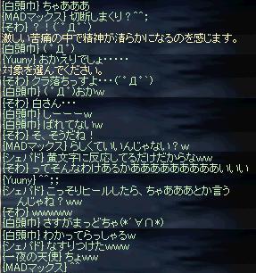 f0140642_179121.jpg
