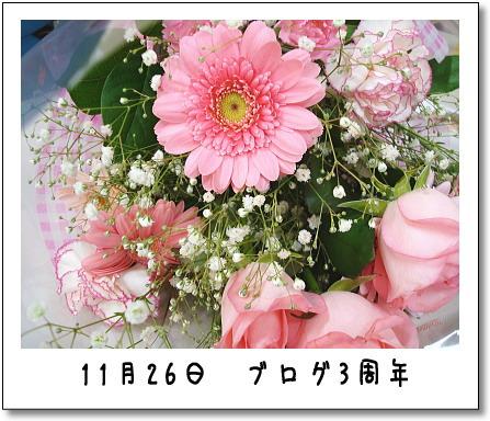b0066947_2305230.jpg
