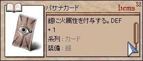 c0120948_21443830.jpg