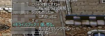 c0050051_17295357.jpg