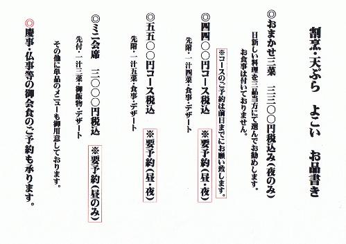 b0117953_13321350.jpg