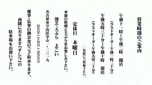 b0117953_1332252.jpg