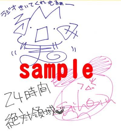 2007.11.26_f0062454_19405220.jpg
