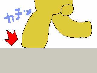 c0133755_20111718.jpg