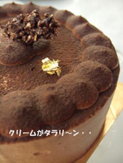 チョコレートクリームにドキドキ…_f0078756_22391919.jpg