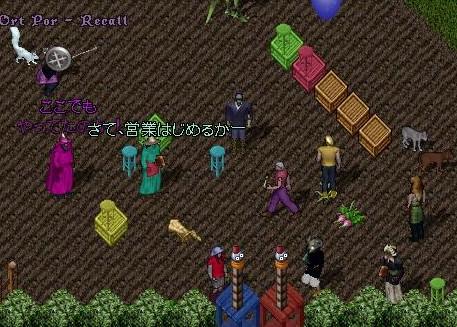 【番外編】Bagballしよっ!in大和文化祭2007-ByMAKO_a0100479_2117160.jpg