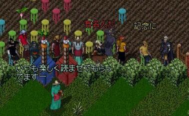 【番外編】Bagballしよっ!in大和文化祭2007-ByMAKO_a0100479_2122054.jpg