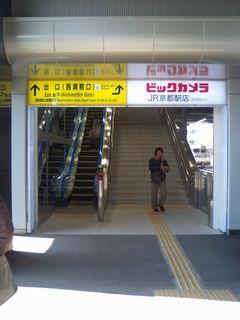 京都のビッグカメラ_f0124083_2073465.jpg
