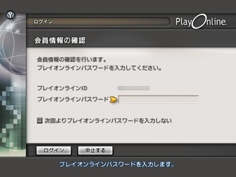 c0051884_3554886.jpg