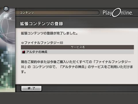 c0051884_3564981.jpg