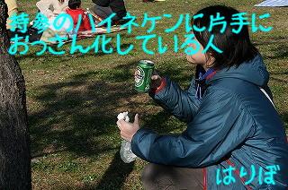 f0055395_20552390.jpg
