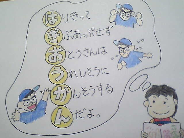 f0137402_11020100.jpg