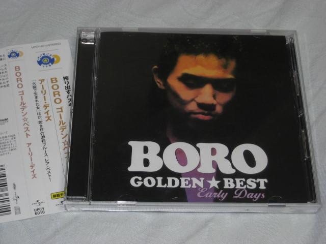 BORO / ゴールデン・ベスト アーリー・デイズ_b0042308_063028.jpg