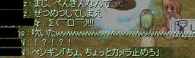 b0098610_1211193.jpg