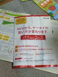f0081619_0114331.jpg