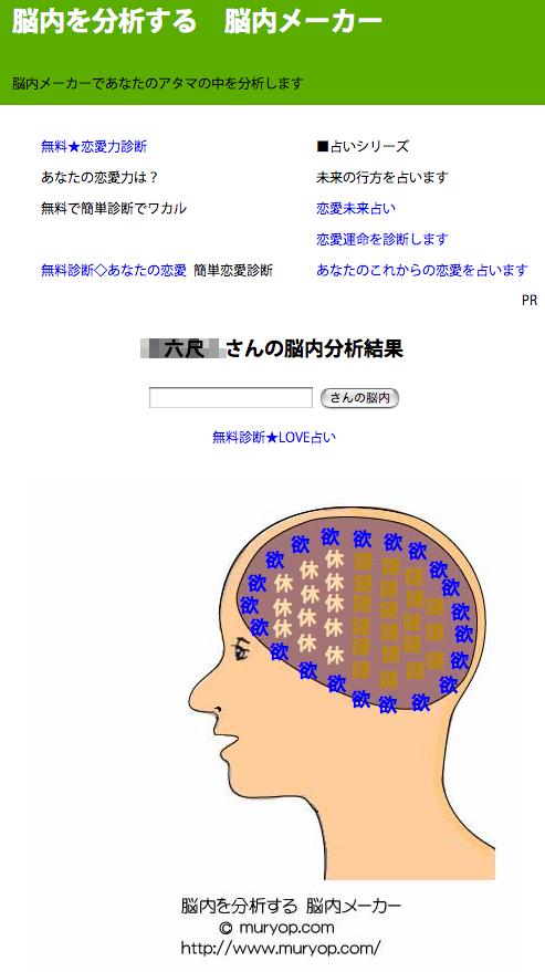 a0006124_1675760.jpg