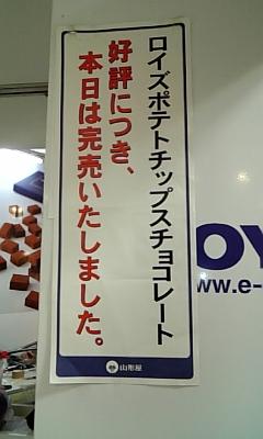 f0126131_151585.jpg