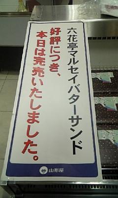 f0126131_15397.jpg