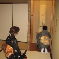 京都要庵歳時記 『平成19年霜月 要庵の玄関床飾り』(1)_d0033734_1520085.jpg