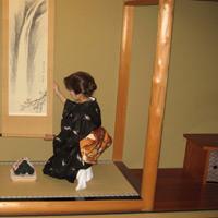 京都要庵歳時記 『平成19年霜月 要庵の玄関床飾り』(1)_d0033734_15211327.jpg