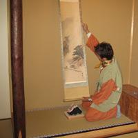 京都要庵歳時記 『平成19年霜月 要庵の玄関床飾り』(2)_d0033734_15324737.jpg