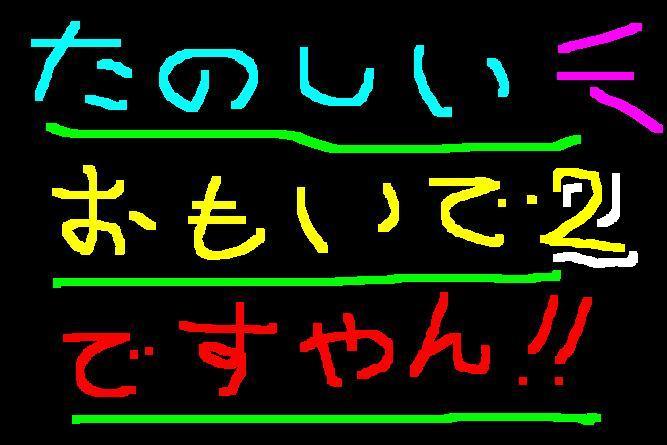 f0056935_2191933.jpg