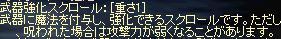 c0137037_14281341.jpg