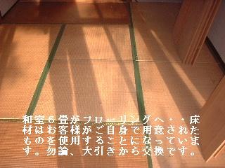 f0031037_17275848.jpg