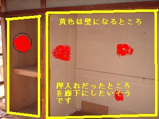 f0031037_1728216.jpg