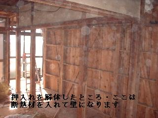 f0031037_17283249.jpg