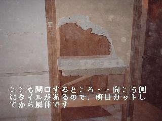 f0031037_17295937.jpg