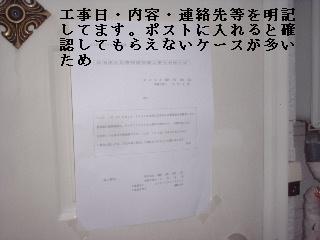 f0031037_17401165.jpg