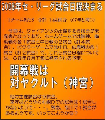 f0080837_18103092.jpg