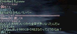 b0010543_6515965.jpg