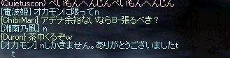 b0010543_6522360.jpg