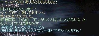 b0010543_6524548.jpg