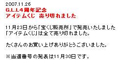 f0108346_166594.jpg