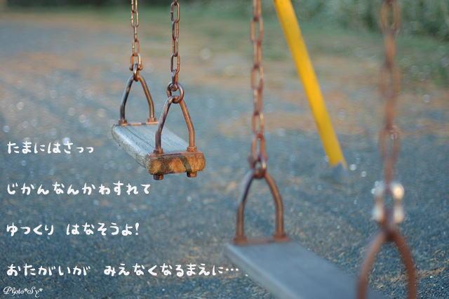 c0144353_1504432.jpg