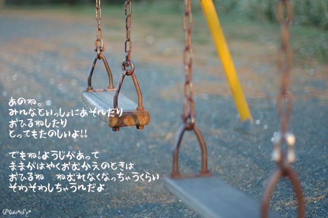 c0144353_1522468.jpg