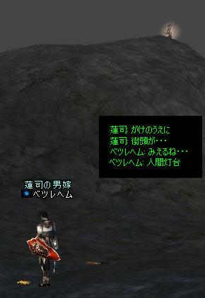 b0050155_1314282.jpg