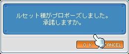f0081059_22495189.jpg
