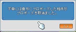 f0081059_225132100.jpg