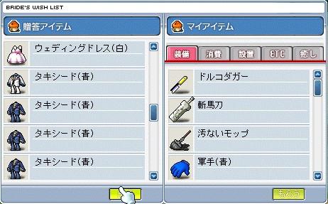 f0081059_23535812.jpg