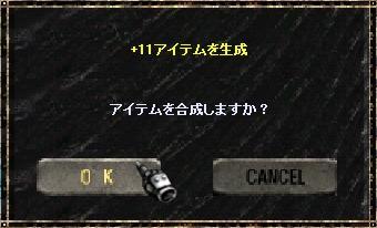 f0109674_17344560.jpg