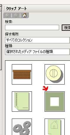 b0078675_21552178.jpg