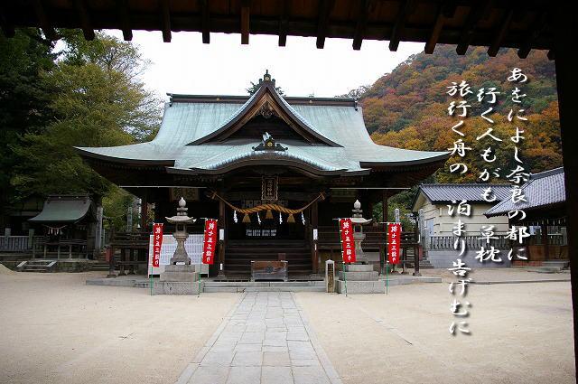 三原城の守護神_c0152379_12522091.jpg