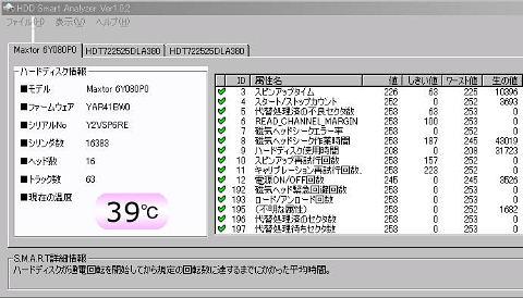 f0070279_21554823.jpg